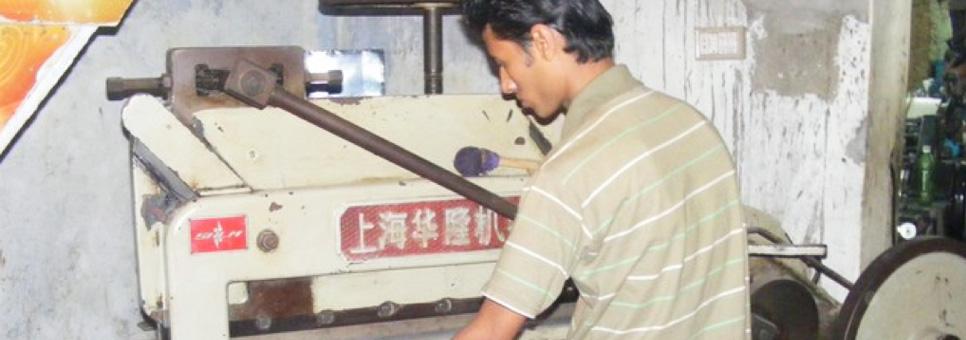 Opleiding drukkerij Bangladesh